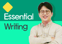 Essential Writing